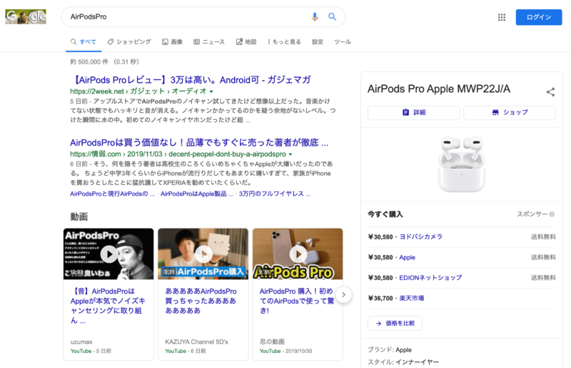 AirPodsPro不要