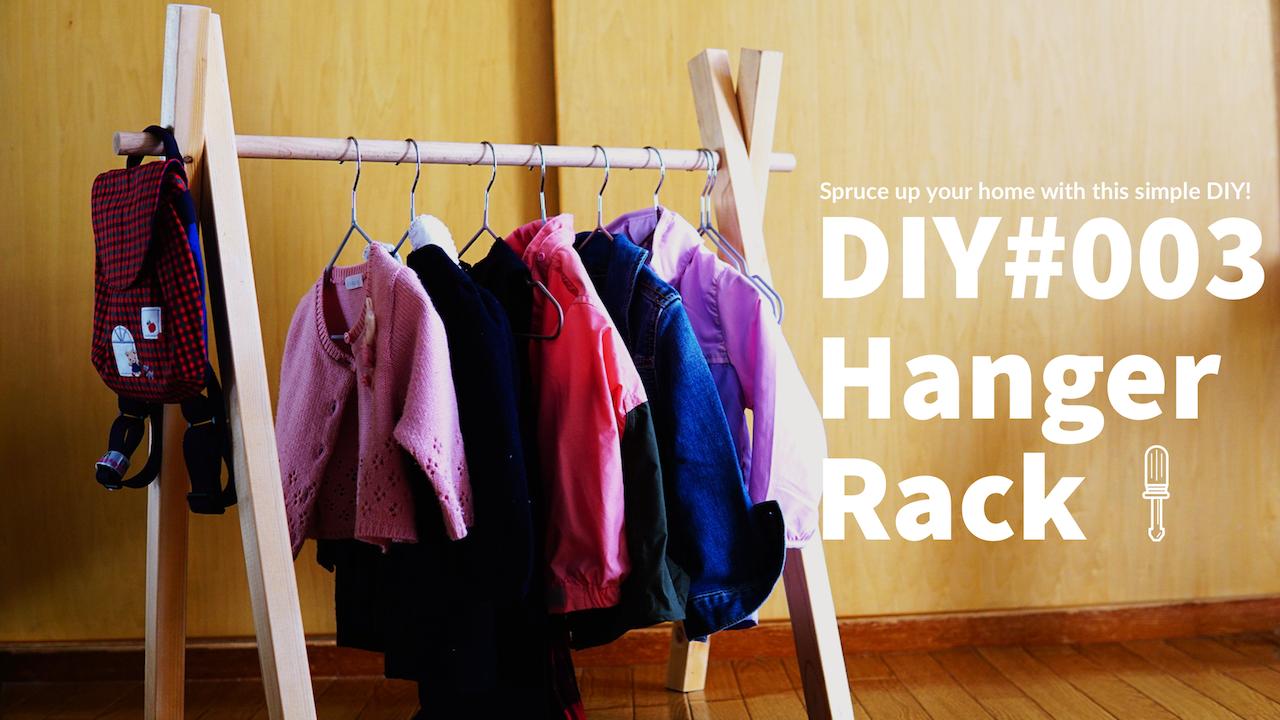 簡単DIY!散らかる子ども服をおしゃれハンガーラックで見せる収納