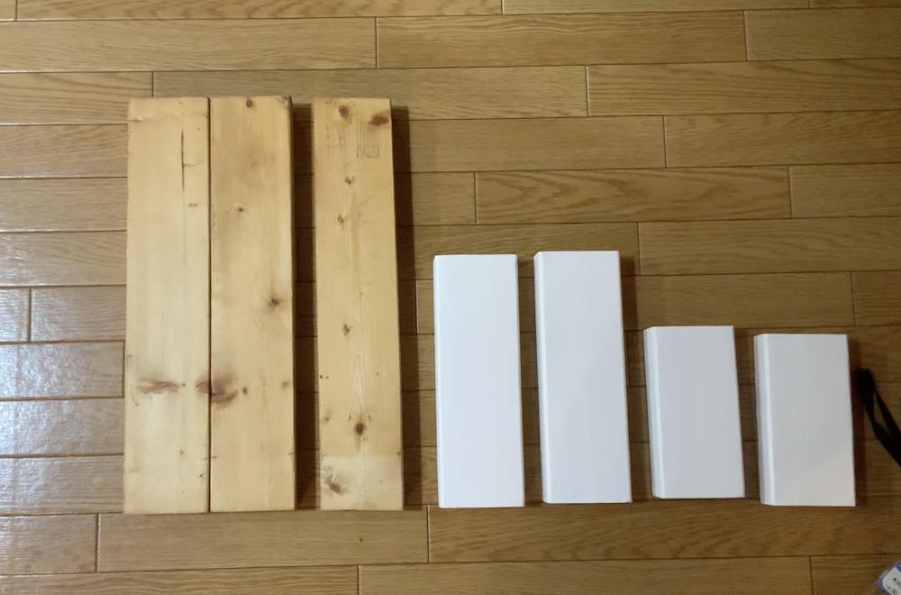 2×4で作る子ども用踏み台DIY組み立て